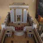 בית המקדש photo